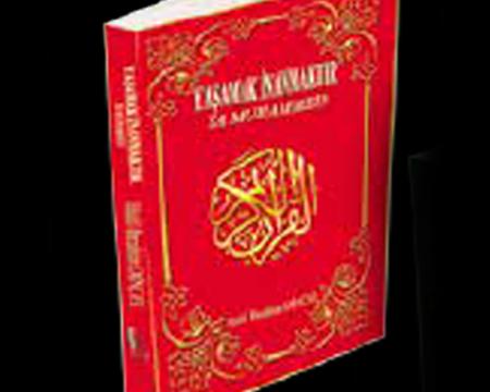 Yaşamak İnanmaktır - Ya Muhammed